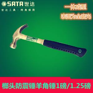 世达工具全钢柄木工羊角锤铁榔头连体锤铁锤子起钉锤92331 92332