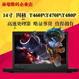 二手聯想Thinkpad T460P\T470P i7四核游戲商務筆記本電腦 T480P