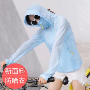 防晒衣女2019夏季新款薄外套女士短款骑车防晒衫空调?#21672;?#38450;晒服潮