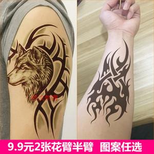 狼头纹身贴花臂