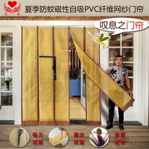 夏季防蚊蟲磁鐵磁性自吸軟網紗門簾室外大門客廳別墅通風家用透氣
