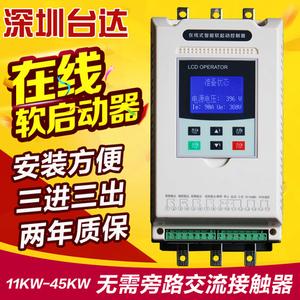 台达在线式内置旁路电机软启动器11/15/22/30/37/45/55/75KW
