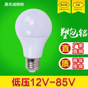 12V24V36V伏LED灯泡低压DC直流E27螺口交流节能工地机床太阳能灯