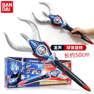 正版万代欧布奥特曼圆环变身器飞镖长矛卡片融合卡玩具召唤器武器