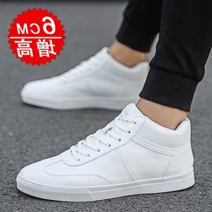 白色阿迪鞋