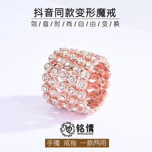 魔戒伸縮戒指手鐲一體純銀抖音網紅男女情侶指環手環兩用變形手鏈