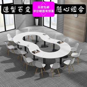办公家具新款拼接会议桌椅组合接待桌休闲办公桌洽谈桌开会培训桌