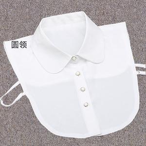 韩国百搭娃娃假领女衬衫假领子3水钻衬衣秋秋冬白色装饰假衣领