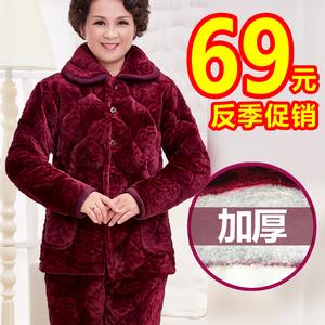 冬季女士中老年款珊瑚绒夹棉加厚睡衣套装加肥加大码 老年人棉袄