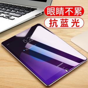 2018新款iPad鋼化膜a1893蘋果a1954平板電腦屏幕a1822保護貼膜PRO9.7寸防摔a1823全屏保護a1673玻璃平板貼膜