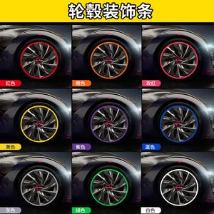 汽车轮毂贴车身贴纸防撞车贴个性划痕遮盖改装饰外观专用配件用品