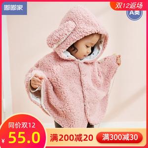 婴儿斗篷秋冬加绒洋气披风3岁宝宝可爱外出防风披肩女童冬装外套1