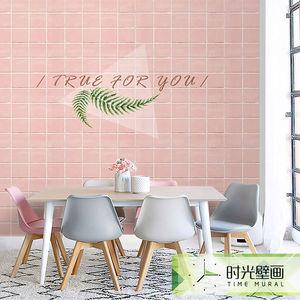 粉色格子瓷砖墙纸咖啡奶茶店服装背景墙ins网红直播马卡龙色壁纸
