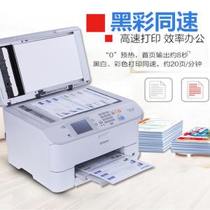 爱普生原厂墨仓式wf5620彩用打印一体机办公无线扫描复印可打照