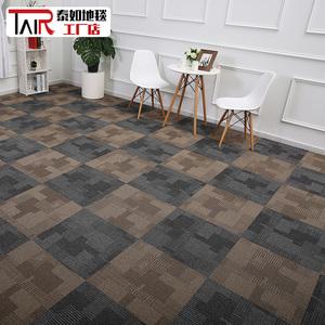 办公室地毯 方块地毯 卧室房间沙发台球室美容院拼接满铺pvc地毯