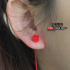 包邮[小玫瑰花款]纯手工编织民族风防过敏养耳洞绳红绳流苏耳线女