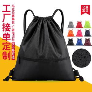 定制束口袋抽绳双肩包男女轻便折叠防水简易户外旅行运动健身背包