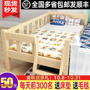 ?#30340;?#20799;童床带护栏男孩单人床女孩公主床宝宝加宽小床婴儿拼接大床