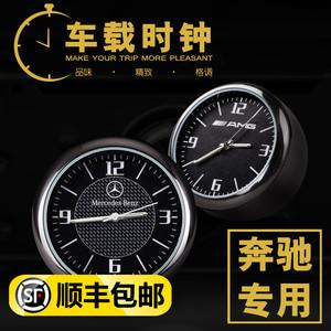 奔驰AMG车载时钟夜光汽车电子表车内数字时钟石英表创意 汽车摆件