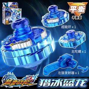 三寶超變戰陀陀螺升級版雙層pk對戰冰藍龍拉線小學生戰斗盤砣坨螺