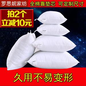 全棉沙发靠垫背抱枕心枕芯45 50 55 60 65x80 85长方形靠枕芯内胆