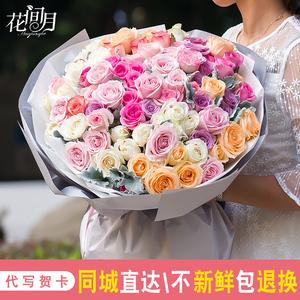 99红玫瑰花束鲜花速递同城广州深圳东莞珠海中山佛山花店生日送花