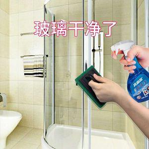 玻璃清潔劑強力去污浴室除垢擦玻璃水家用擦窗洗鏡子窗戶清洗神器