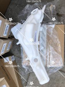 保时捷718博克斯特boxter卡曼cayman凯门982雨刷喷水壶玻璃喷水壶