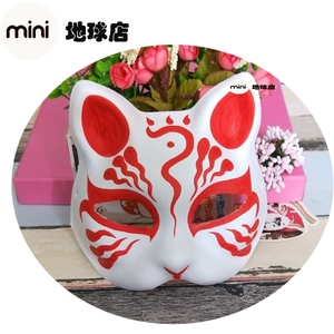 动漫妖狐面具 和风手绘半脸纸浆面具手绘狐狸面具