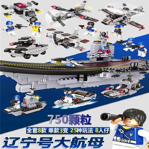 乐高积木男孩子城市系列拼装益智儿童玩具军事航母模型辽宁号拼图