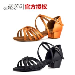 贝蒂拉丁舞鞋儿童拉丁舞鞋正品少儿拉丁女童拉丁舞鞋舞蹈鞋女603