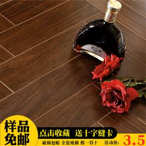 仿木瓷砖地砖