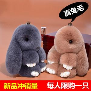 獭兔毛小兔子装死兔正版毛绒玩具垂耳兔迷你女孩包包可爱皮草挂件