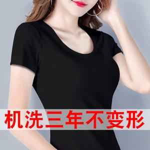 純棉白色t恤女短袖修身女裝2019新款潮黑色夏裝緊身半袖體恤上衣