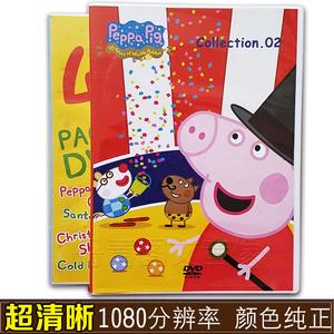 英文原版 粉红猪小妹Peppa Pig 无字幕 儿童动画光盘碟片DVD 高清