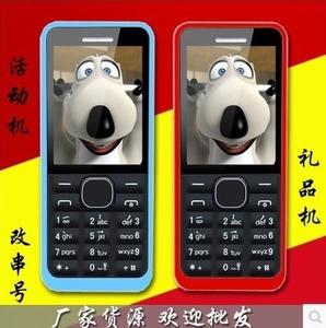 批無攝像小手機發直板機雙卡雙待學生手機超長待機老人手機BIXING