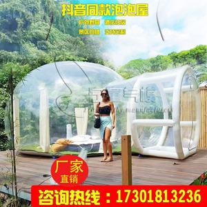 網紅充氣泡泡屋酒店戶外陸地透明展示帳篷氣泡屋景區度假屋帳篷