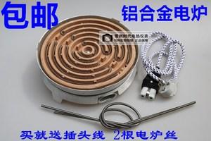 工业实验万用小调温电炉子 凹盘迷你普通家用丝可调温取暖电热炉