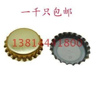 啤酒的啤酒封口机  啤酒盖手动压盖机 啤酒瓶封盖机 香油压盖机