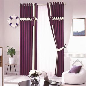 公主窗簾女孩臥室溫馨粉紫色清新現代雪芙尼拼接拼色落地窗簾定制