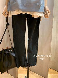 【日本代购】Plage 西瓜妹妹日本淘大人气裤脚小碎边显瘦牛仔裤裤