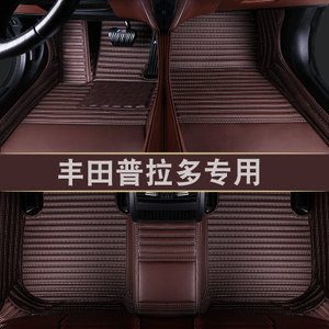 18款丰田普拉多2700专用2018霸道5大7座地毯式全包围丝圈汽车脚垫