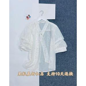 韓淑文墨2020夏裝新款甜美燈籠袖雪紡衫上衣襯衫女A1JAA205A24-S