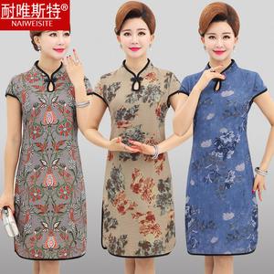 夏季新款大码妈妈装旗袍裙中长款中年妇女唐装裙子短袖改良旗袍