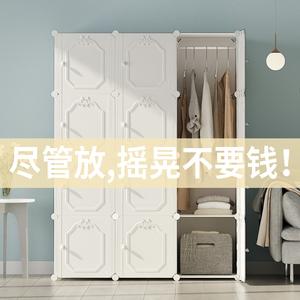 简易衣柜现代简约组装塑料布衣橱挂收纳?#30340;?#23487;舍布艺出租房用柜子