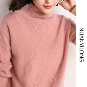 羊絨衫女半高領短款寬松毛衣加厚19秋冬新款前短后長開叉針織打底