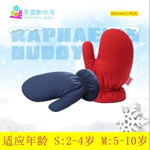 宝宝手套?#20449;?#20799;童秋冬季保暖一岁小孩户外加绒加厚羽绒防水中大童