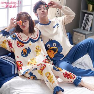 2套價情侶睡衣春秋款長袖純棉套裝卡通可愛男女家居服秋冬季全棉