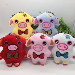 日本可爱小猪猪公仔挂件毛绒玩具玩偶草帽小猪包包挂饰抓机娃娃批