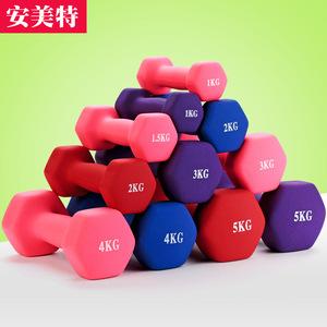 哑铃女士?#27426;?#30246;手臂儿童家用健身器材2/3/5公斤初学者小亚玲男士